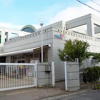 YMCA西中田保育園